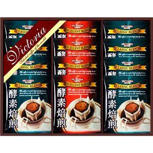 (まとめ)酵素焙煎ドリップコーヒーセット 各8個【×3セット】