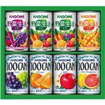 (まとめ)カゴメ フルーツ・野菜飲料ギフト C7258520 C8249040【×3セット】