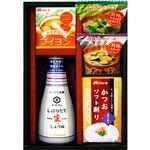 (まとめ)キッコーマン&アマノフーズ食品アソート L2108016【×2セット】