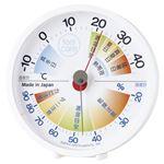 (まとめ)生活管理温・湿度計【×2セット】