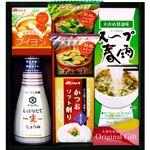 (まとめ)キッコーマン&アマノフーズ食品アソート L2108020【×2セット】