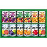 (まとめ)カゴメ フルーツ・野菜飲料ギフト C7258537 C8249078【×2セット】