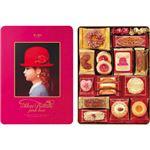 (まとめ)赤い帽子 赤い帽子 ピンク C7243550 C8236050【×2セット】
