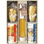 (まとめ)美食ファクトリー タンタパスタバラエティ〜スパゲッティ〜 C7273536 C8267068【×2セット】