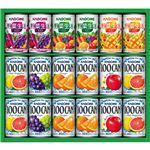(まとめ)カゴメ フルーツ・野菜飲料ギフト C7258544 C8249085【×2セット】