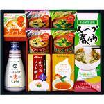 (まとめ)キッコーマン&アマノフーズ食品アソート L2108044【×2セット】