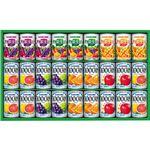 カゴメ フルーツ・野菜飲料ギフト C7258565 C8249128
