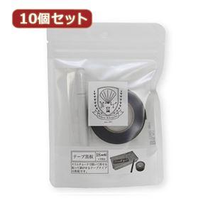 10個セット 日本理化学工業 テープ黒板18ミリ幅 黒 STB-18-BKX10