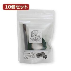 10個セット 日本理化学工業 テープ黒板30ミリ幅 緑 STB-30-GRX10