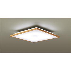 Panasonic LEDシーリングライト8畳 LGBZ1442