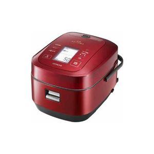 日立 圧力スチームIH炊飯器「ふっくら御膳」(5.5合炊き) メタリックレッド RZ-AW3000M-R