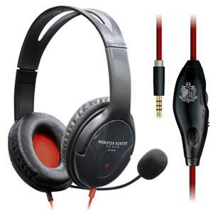(まとめ)エレコム モンスターハンター:ワールド×エレコム/4極ヘッドセットマイクロフォン/両耳オーバーヘッド/1.0m/PS4専用/ブラック HS-MHW02BK【×2セット】