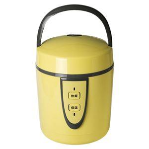cafe anabas 1.5合の小さな炊飯器 M80609330