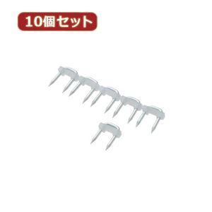 (まとめ)YAZAWA 10個セットステップル1号 15本入 FSP1X10【×2セット】