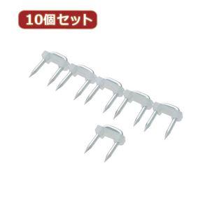 (まとめ)YAZAWA 10個セットステップル2号 15本入 FSP2X10【×2セット】