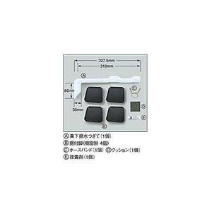 (まとめ)SHARP 真下排水継ぎ手セット ES-MH2【×2セット】