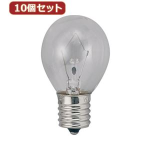 (まとめ)YAZAWA 10個セット ミニランプ10Wクリア口金E17 S351710CX10【×2セット】