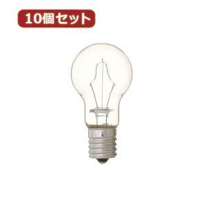 (まとめ)YAZAWA 10個セット 省エネクリプトンランプ25W型クリア P351722CX10【×2セット】
