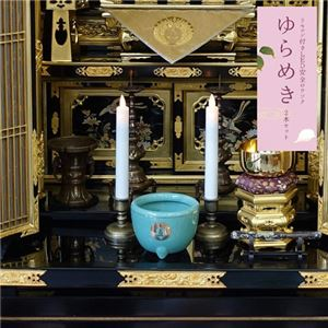 (まとめ)LXA Japan LED蝋燭 ゆらめき (2本セット) LAR2-20【×2セット】