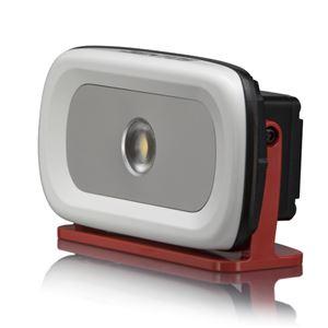 GENTOS 投光器 GZ-301