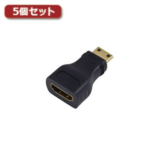 (まとめ)5個セットYouZipper HDMIミニ変換 ZHDX-MINI ZHDX-MINIX5【×2セット】