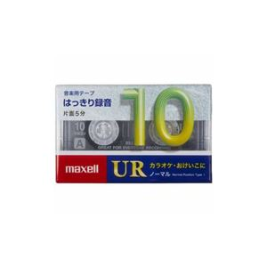 (まとめ)maxellUR-10Mカセットテープ10分1巻【×10セット】