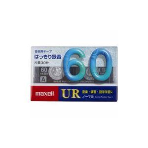 (まとめ)maxell UR-60M カセットテープ 60分 1巻【×10セット】
