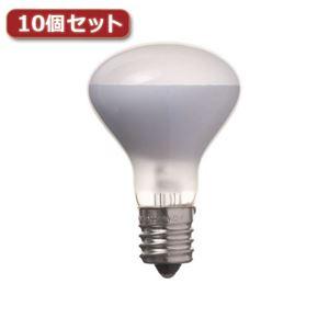 (まとめ)YAZAWAミニレフ球R45E1725W10個セットR451725X10【×2セット】