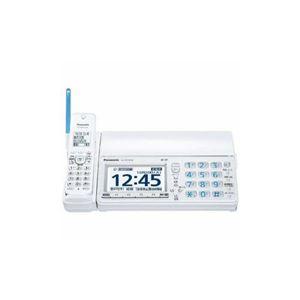 Panasonic デジタルコードレス普通紙FAX 「おたっくす」 (子機2台付き) ホワイト KX-PZ710DW-W