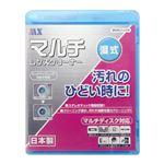(まとめ)マクサー マルチレンズクリーナー 湿式 MKMLT-LCW【×3セット】