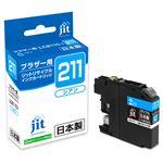 (まとめ)サンワサプライ リサイクルインクカートリッジLC211C対応 JIT-B211C【×5セット】