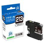 (まとめ)サンワサプライ リサイクルインクカートリッジLC213BK対応 JIT-B213B【×5セット】