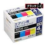 ワールドビジネスサプライ Luna Life エプソン用 RDH-4CL 互換インクカートリッジ ブラック1本おまけ付き5本セット