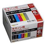 ワールドビジネスサプライ Luna Life キヤノン用 互換インクカートリッジ BCI-371XL+370XL/6MP 6本セット LN CA370+371/6P