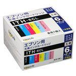 ワールドビジネスサプライ Luna Life エプソン用 ITH-6CL 互換インクカートリッジ 6本セット
