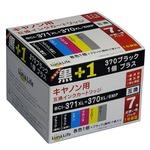 ワールドビジネスサプライ Luna Life キヤノン用 互換インクカートリッジ BCI-371XL+370XL/6MP 370ブラック1本おまけ付き7本セット LN CA370+371/6P 370BK+1
