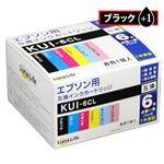 ワールドビジネスサプライ Luna Life エプソン用 KUI-6CL 互換インクカートリッジ ブラック1本おまけ付き7本セット
