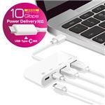 エレコム USBHUB/USB3.1(Gen2)/PD対応/Type-Cコネクタ/Aメス2ポート/Cメス2ポート/バスパワー/ホワイト U3HC-A424P10WH