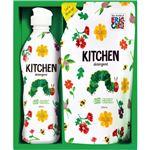 (まとめ) はらぺこあおむし キッチン洗剤セット C8282018 C9283534【×5セット】