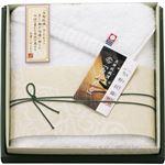 (まとめ) 矢野紋織謹製白たおる 今治フェイスタオル L2156109 L3156564【×3セット】