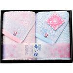 (まとめ)花想い 舞い桜 今治製フェイスタオル2P L2059025【×3セット】
