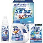 (まとめ)ギフト工房 抗菌消臭EXギフト B3082047【×2セット】