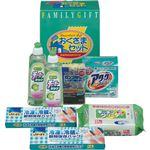 (まとめ)洗剤おくさまセット L2165047【×2セット】