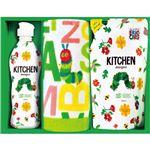 (まとめ) はらぺこあおむし キッチン洗剤タオルセット C8282046 C9283569【×2セット】