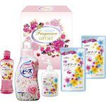 (まとめ)液体洗剤フレグランスギフトセット L2142020【×2セット】