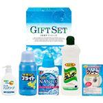(まとめ)ナノ洗浄バラエティ洗剤セット L2144045【×2セット】