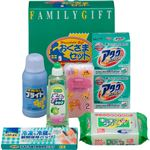 (まとめ)洗剤おくさまセット L2171058【×2セット】