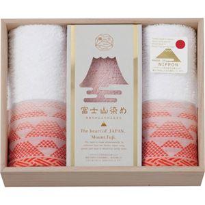 (まとめ)富士山染め フェイスタオル2P&ハンドタオル(木箱入) レッド FJK4820 C7131606 B3078115【×2セット】