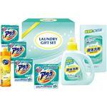 (まとめ)液体洗剤ギフトセットB2100614 B3100020【×2セット】
