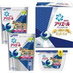 (まとめ)P&G アリエールジェルボールギフトセット C8289100【×2セット】